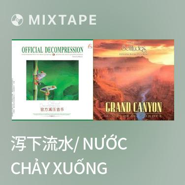 Mixtape 泻下流水/ Nước Chảy Xuống - Various Artists