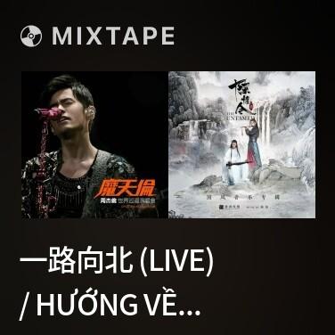 Mixtape 一路向北 (Live) / Hướng Về Phương Bắc - Various Artists