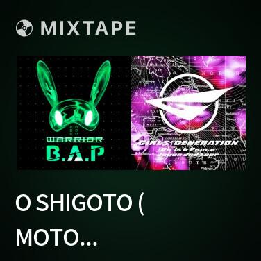Mixtape O Shigoto ( Moto Engage! Ni Kiki Ma Show!By Kotori ) 仁後真耶子 編 (Hitoshi Nochi Makoto Ya Ko Hen) -
