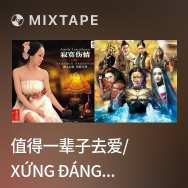 Mixtape 值得一辈子去爱/ Xứng Đáng Để Yêu Suốt Đời - Various Artists