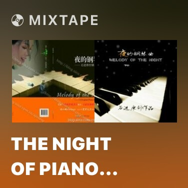 Mixtape The Night Of Piano Music 5 The Movie You Are The One 2 Soundtrack - Various Artists