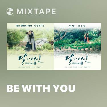 Mixtape Be With You - Various Artists