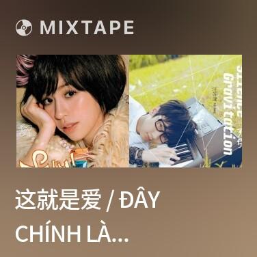 Radio 这就是爱 / Đây Chính Là Yêu - Various Artists