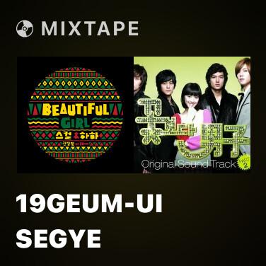 Radio 19Geum-ui Segye - Various Artists