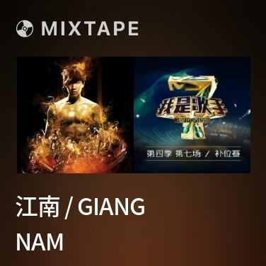 Mixtape 江南 / Giang Nam - Various Artists