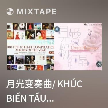 Mixtape 月光变奏曲/ Khúc Biến Tấu Mặt Trăng -