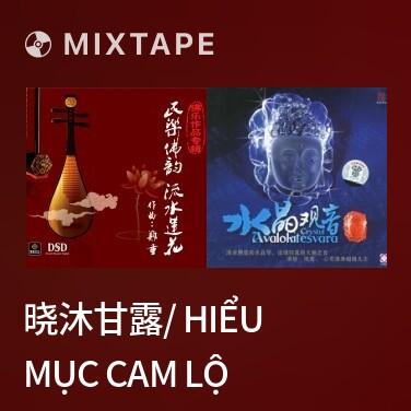 Radio 晓沐甘露/ Hiểu Mục Cam Lộ