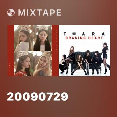 Mixtape 20090729 - Various Artists