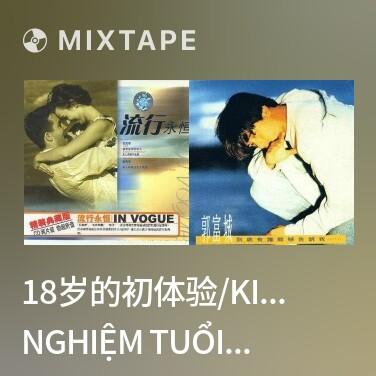 Mixtape 18岁的初体验/Kinh Nghiệm Tuổi 18/Hãy Đến Với Anh - Various Artists
