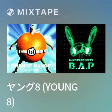 Radio ヤング8 (Young 8) -