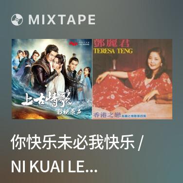 Radio 你快乐未必我快乐 / Ni Kuai Le Wei Bi Wo Kuai Le / Anh Vui Chưa Chắc Em Đã Vui -