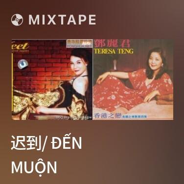 Mixtape 迟到/ Đến Muộn - Various Artists