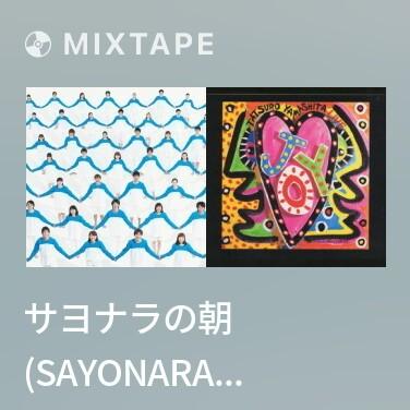 Mixtape サヨナラの朝 (Sayonara No Asa) -