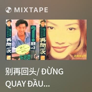 Mixtape 别再回头/ Đừng Quay Đầu Lại - Various Artists