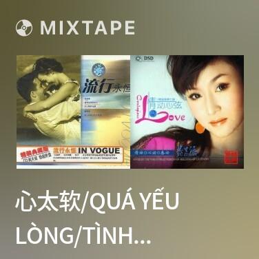 Mixtape 心太软/Quá Yếu Lòng/Tình Vỗ Cánh Bay - Various Artists