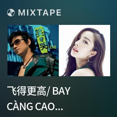 Mixtape 飞得更高/ Bay Càng Cao Hơn - Various Artists