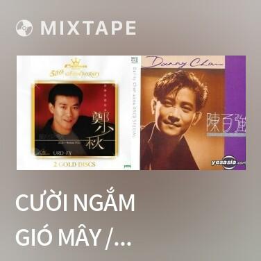 Mixtape Cười Ngắm Gió Mây / 笑看风云 - Various Artists