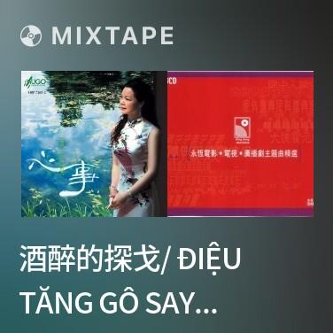 Mixtape 酒醉的探戈/ Điệu Tăng Gô Say Rượu -