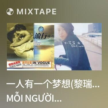 Mixtape 一人有一个梦想(黎瑞恩)/ Mỗi Người Có Một Giấc Mơ - Various Artists