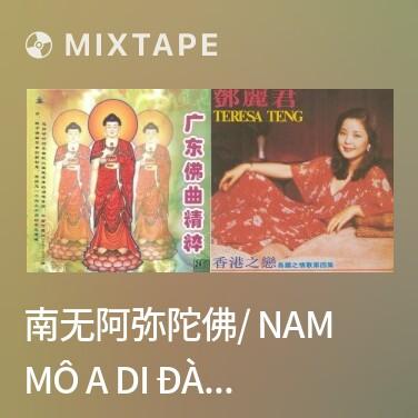 Mixtape 南无阿弥陀佛/ Nam Mô A Di Đà Phật - Various Artists
