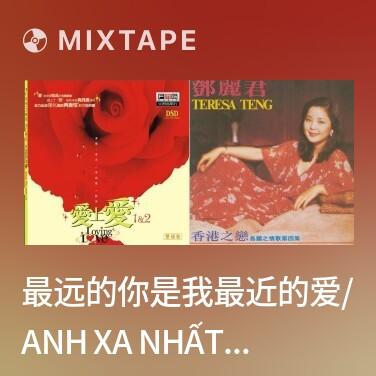 Mixtape 最远的你是我最近的爱/ Anh Xa Nhất Là Tình Yêu Gần Nhất Của Em - Various Artists