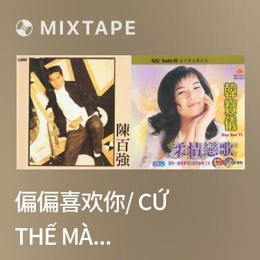 Mixtape 偏偏喜欢你/ Cứ Thế Mà Thích Em - Various Artists