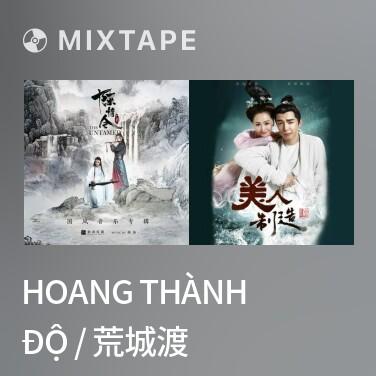Mixtape Hoang Thành Độ / 荒城渡 - Various Artists