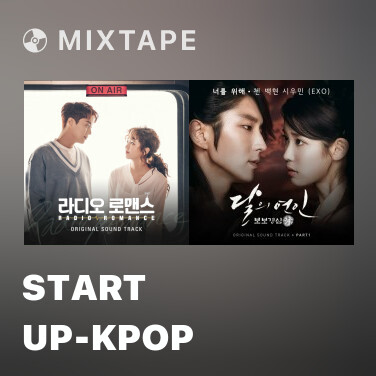 Mixtape Start Up-Kpop - Various Artists