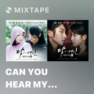Radio Can You Hear My Heart - Various Artists