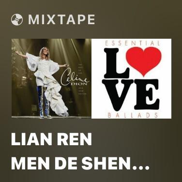 Mixtape Lian Ren Men De Shen Hua - Various Artists