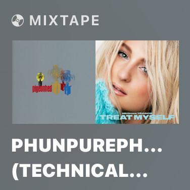 Mixtape Phunpurephun (Technical Itch Remix)