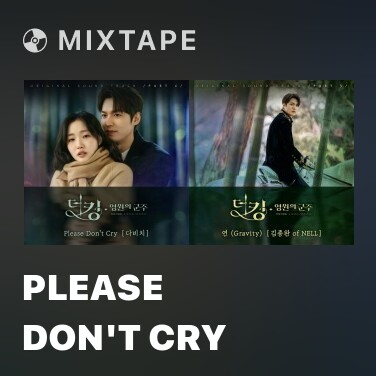 Radio Please Don't Cry - Various Artists
