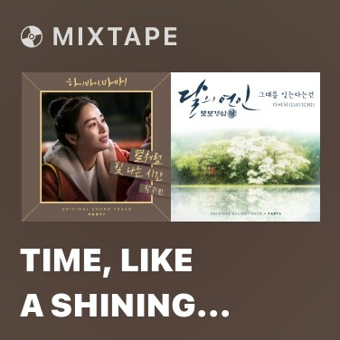 Mixtape Time, Like A Shining Star - Various Artists