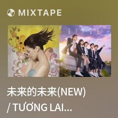 Mixtape 未来的未来(New) / Tương Lai Của Tương Lai - Various Artists