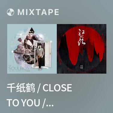 Radio 千纸鹤 / Close To You / Ngàn Con Hạc Giấy - Various Artists