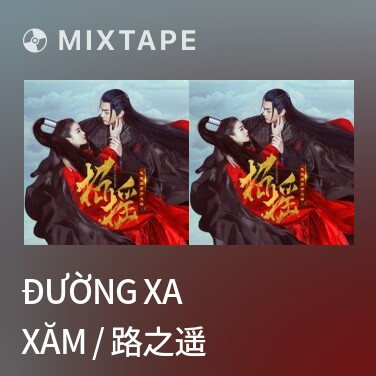 Mixtape Đường Xa Xăm / 路之遥 - Various Artists