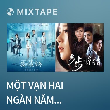 Mixtape Một Vạn Hai Ngàn Năm Tịch Mịch / 一万两千年的寂寞 (Beat) -