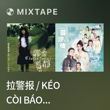 Mixtape 拉警报 / Kéo Còi Báo Động - Various Artists