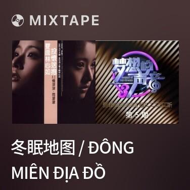 Mixtape 冬眠地图 / Đông Miên Địa Đồ - Various Artists