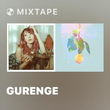 Radio Gurenge - Various Artists
