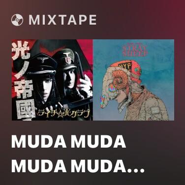 Radio Muda Muda Muda Muda Muda Muda - Ai No Dogma - Various Artists