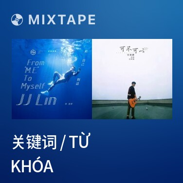 Mixtape 关键词 / Từ Khóa - Various Artists