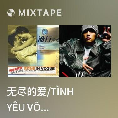 Mixtape 无尽的爱/Tình Yêu Vô Tận/Thần Thoại - Various Artists