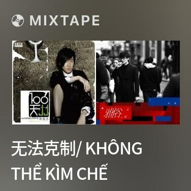 Mixtape 无法克制/ Không Thể Kìm Chế - Various Artists