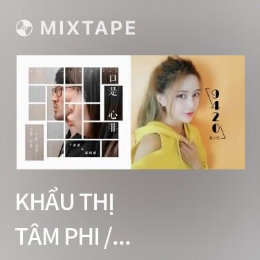 Mixtape Khẩu Thị Tâm Phi / 口是心非 (Cover) - Various Artists
