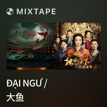 Mixtape Đại Ngư / 大鱼 - Various Artists