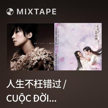 Mixtape 人生不枉错过 / Cuộc Đời Không Uổng Công Bỏ Qua - Various Artists