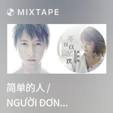 Mixtape 简单的人 / Người Đơn Giản - Various Artists