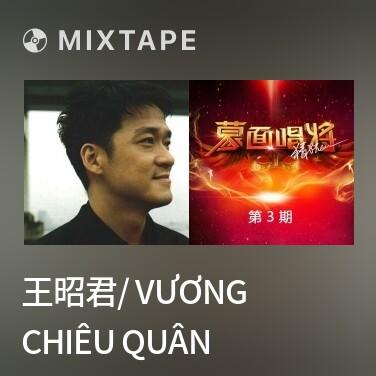 Radio 王昭君/ Vương Chiêu Quân - Various Artists