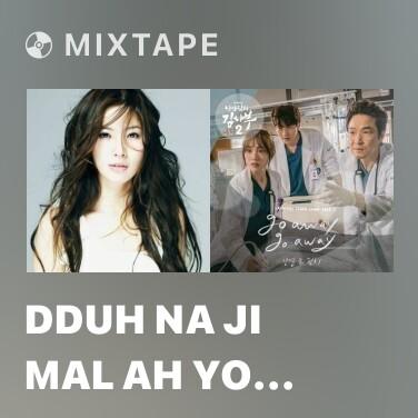 Mixtape Dduh Na Ji Mal Ah Yo (Wedding OST) - Various Artists